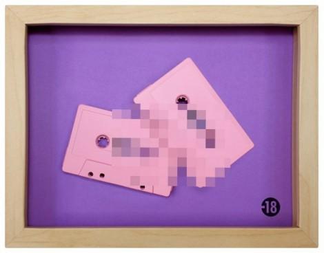 Benoit-Jammes-Cassettes-Series-2-600x470 (1)
